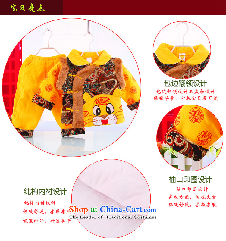 Tang Dynasty children's winter clothing baby boy Tang dynasty years winter thick cotton kids infant New Year Kit Yellow90 pictures, prices, brand platters! The elections are supplied in the national character of distribution, so action, buy now enjoy more preferential! As soon as possible.
