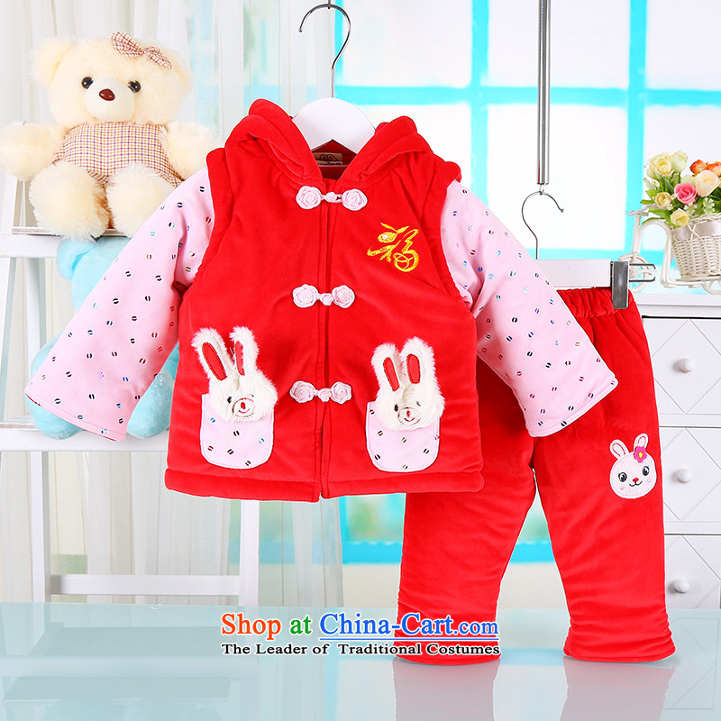 The children of the new Tang dynasty girls under the age of female babies for winter baby princess Tang Dynasty Package your baby new year, a three piece Tang Red 80