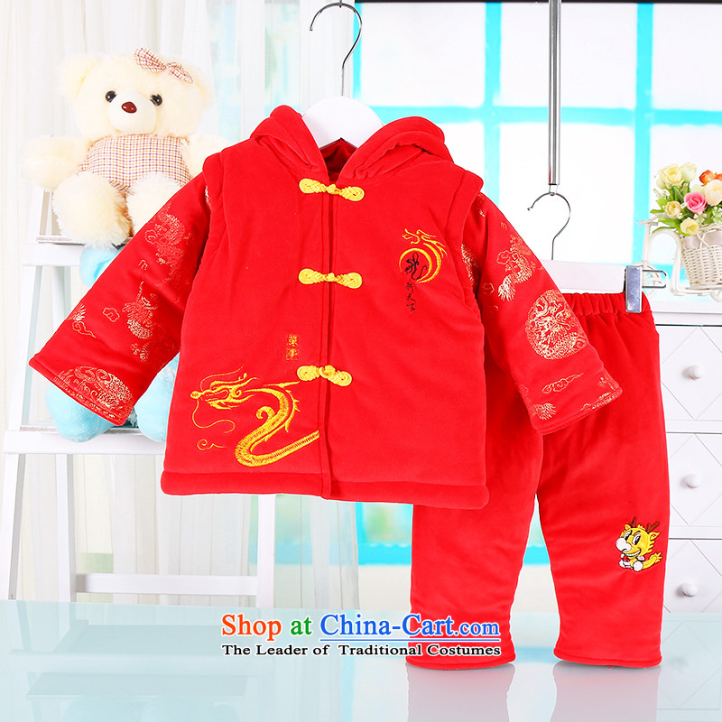 Tang Dynasty children out to get your baby to your baby package 3-6-12-18 months three boys and girls, a kit Red 80
