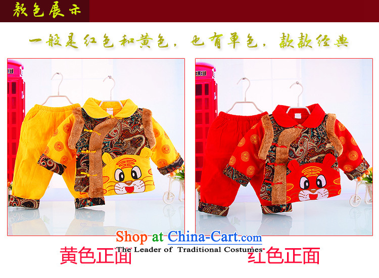 New Tang dynasty winter clothing long-sleeved warm New Year gift of Tang Dynasty Show the Tang Dynasty Service children's wear Tiger Tang dynasty 7962 Red聽90 pictures, prices, brand platters! The elections are supplied in the national character of distribution, so action, buy now enjoy more preferential! As soon as possible.