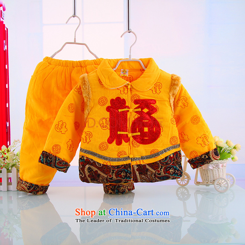 The 2014 Winter new child warm thick well field Tang Dynasty Package boy outdoor warm Tang dynasty 2007, Yellow聽66