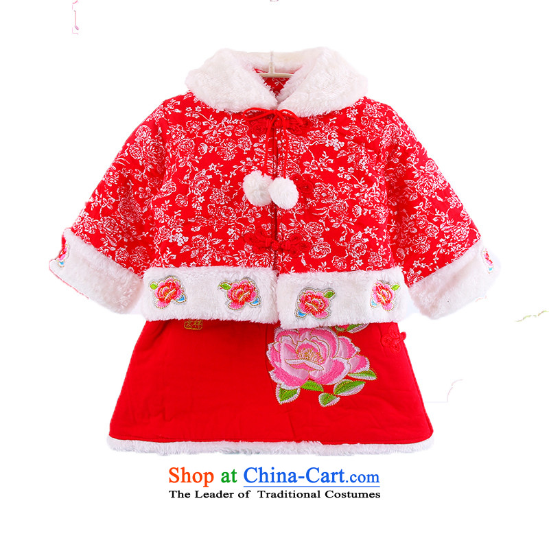 Tang Dynasty girls qipao mantle kit infant autumn and winter clothing away cotton coat princess skirt for winter children girls will dress kit cotton coat cloak 1-5 years 7,952 reference height 110cm, Red