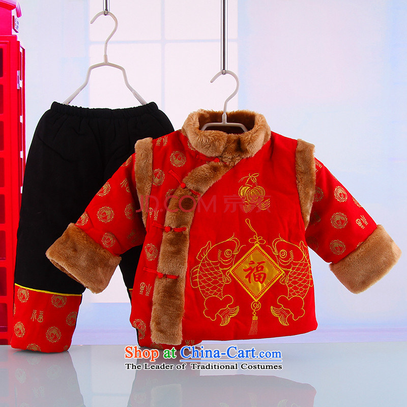 Winter new boys Pure Cotton Cloth Cat's Eye Tang dynasty male baby warm winter thick Tang Mount kit 6103 Red73