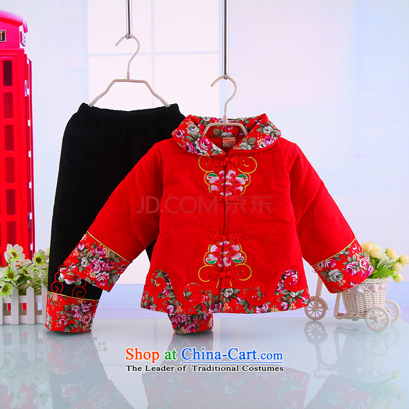 Winter new girls thick warm flower Tang Dynasty Package girls New Year Holidays New Year service Tang vocational trainees and red�100