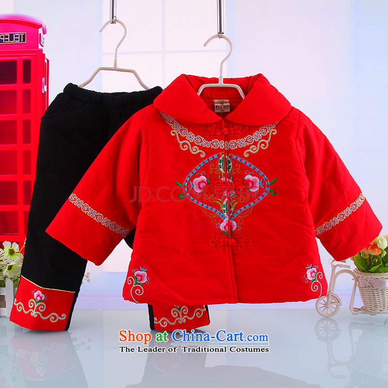 Bunnies Dordoi Phoenix Children Mudan Tang Dynasty Tang dynasty girls winter clothing baby Tang dynasty pure cotton cotton coat winter) 6,997 Red 100