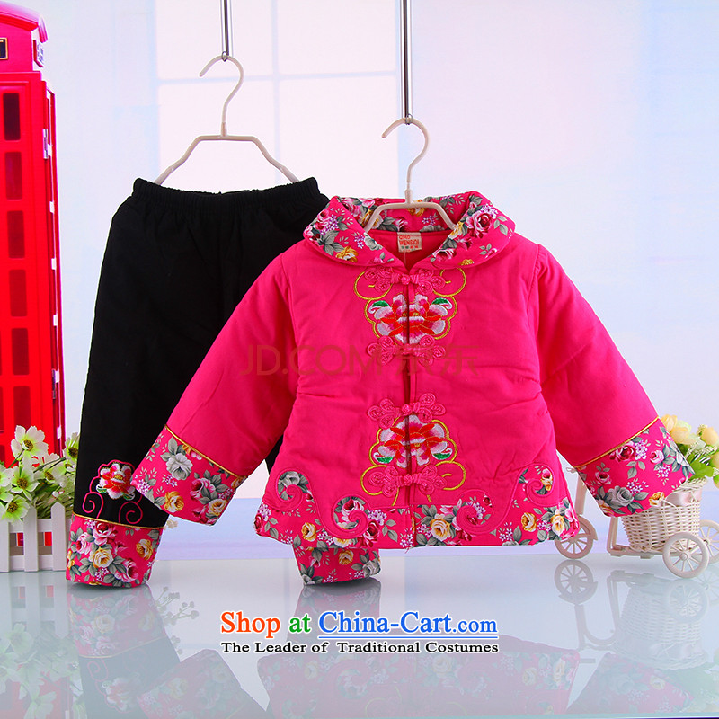 Bunnies Dordoi female babies Tang Dynasty Tang dynasty velvet winter new children's wear new year-old infant princess 0-1-2-3 ���� kit vocational trainees rose�100