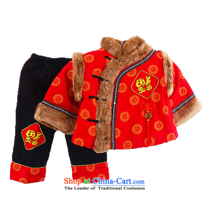 Tang Dynasty children 1 years of age of autumn and winter baby 2 half-year-old baby dress winter clothing 3 thick 4 birthday 茫镁貌芒 boy kit out services red聽100cm