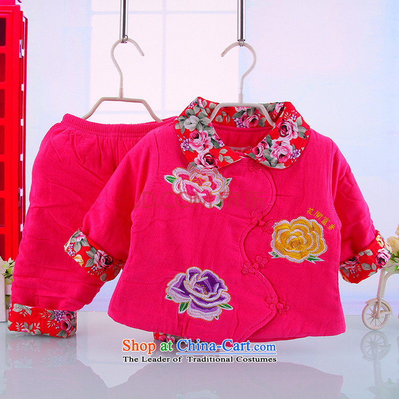 The new child winter Tang Dynasty Package infant girls thick warm Tang dynasty flower two kits which reached 515.5 rose 80