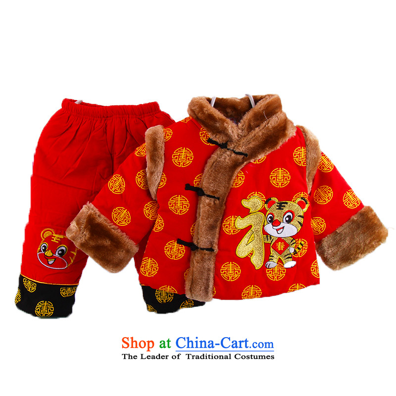 Tang Dynasty children new winter coat 0-1-2 boys under the age of men and women with babies New Year thick winter clothing away from the service pack Baby clothing festive red dress�90cm