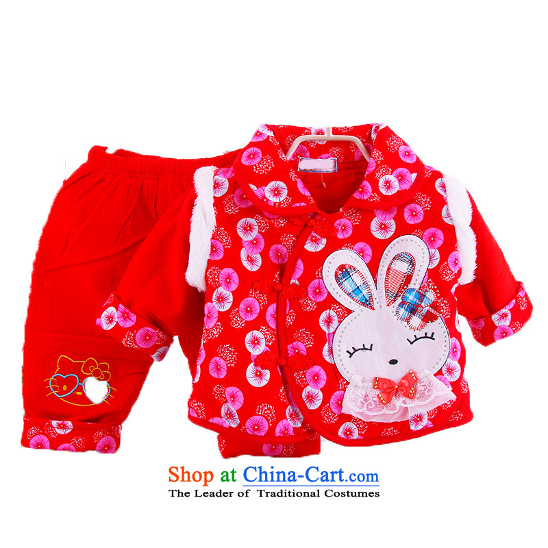 Baby girl babies lovely winter clothing Tang Dynasty Package thin cotton clothes two kits 0-1-2 half-year-old child full moon day hundreds of age children out service dress red 80 cm