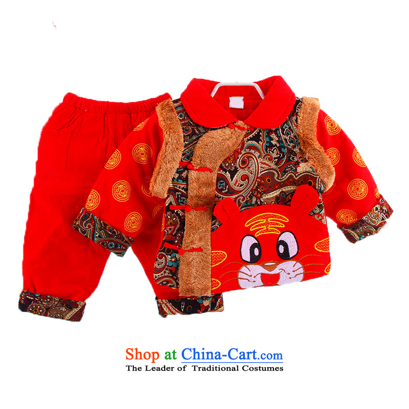 Fall/Winter Collections for boys and girls for winter 100 years of age to serve the infant children cotton quilted fabrics package folder whooping 0-2 years old baby Tang dynasty infant dress red reference Height 66cm