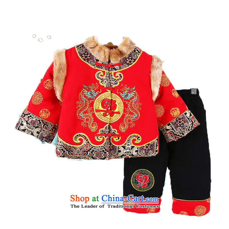 Winter clothing children boy kit baby girl age fall thick out services on infant and young child children's wear your baby children retro-thick cotton-Tang Dynasty New Tang dynasty two kits red reference Height 80 cm