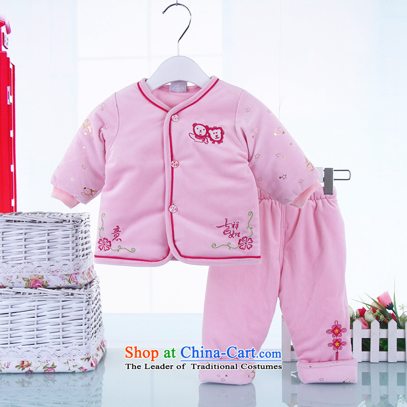 The new baby winter clothes men Out & About Set 0-6-12 months wild out your baby a Tang Dynasty baby two kit 73cm Pink