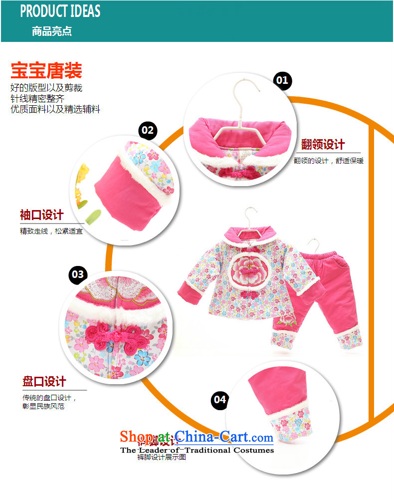 New Year Children Tang dynasty winter clothing Girls Boys Girls baby coat cotton coat clothes infant and child birth years dress photo infant garment aged 1-2-3 in red 100 pictures, prices, brand platters! The elections are supplied in the national character of distribution, so action, buy now enjoy more preferential! As soon as possible.
