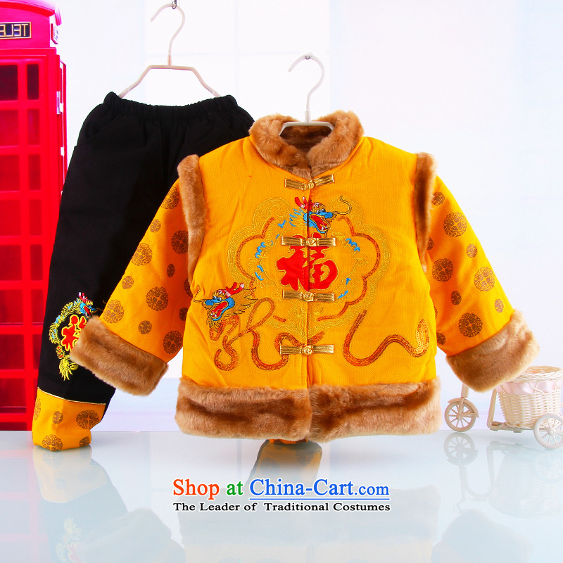 Tang Dynasty new child boy New Year holiday services Tang Dynasty National Autumn and winter boy thick warm Tang Dynasty Package Yellow 110