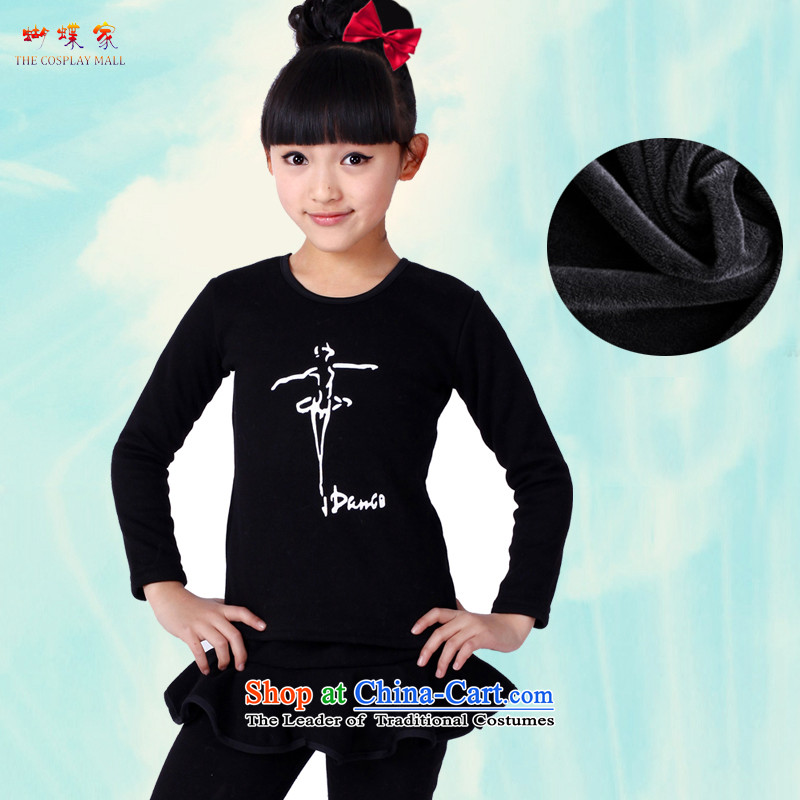 Butterfly house children dance autumn and winter clothing plus lint-free thick girls exercise clothing Latin dance skirt trousers kit long-sleeved Latin dance performances of child care services (black velvet 130 yards) suitable for thick standing around