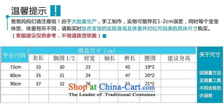 Tang dynasty winter clothing long-sleeved warm New Year gift of Tang Dynasty Show the Tang Dynasty Service children's wear Tiger Tang dynasty red and yellow red聽80 pictures, prices, brand platters! The elections are supplied in the national character of distribution, so action, buy now enjoy more preferential! As soon as possible.