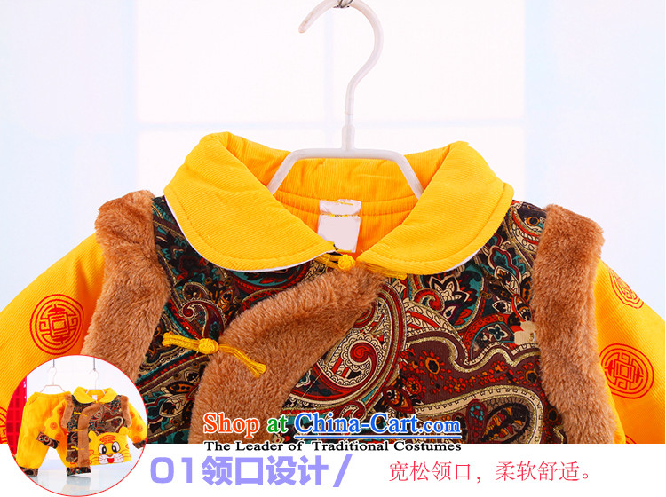Tang dynasty winter clothing long-sleeved warm New Year gift of Tang Dynasty Show the Tang Dynasty Service children's wear Tiger Tang dynasty red and yellow red 80 pictures, prices, brand platters! The elections are supplied in the national character of distribution, so action, buy now enjoy more preferential! As soon as possible.