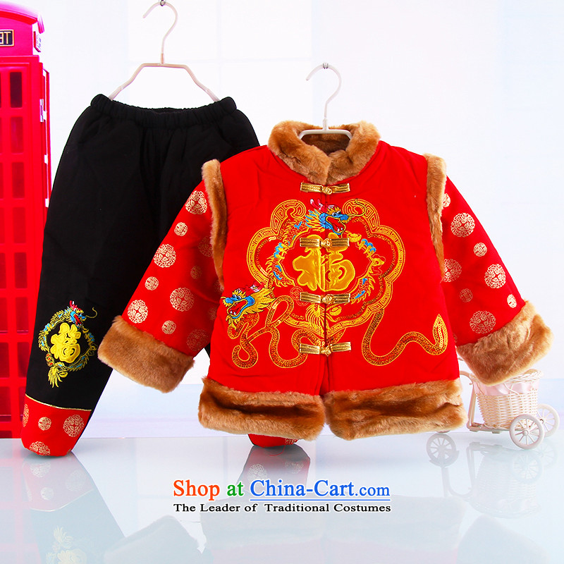 New autumn and winter boy cotton coat Tang dynasty boys goodies service Tang dynasty national costumes 2-3-4-year-old male baby thick outdoor thermal kit Red 100