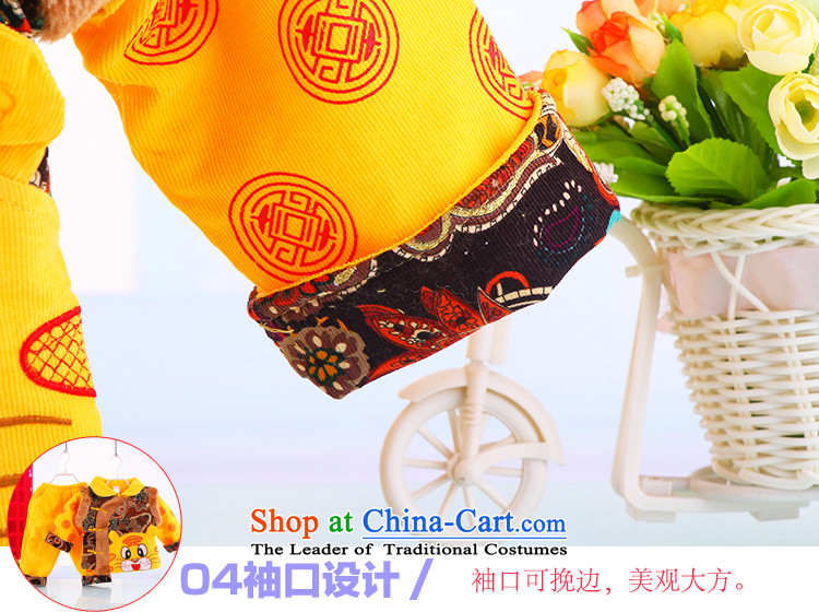New boys winter Tang dynasty male baby long-sleeved warm 0-1-2 cotton coat-year-old boy New Year Gift Show the services of two kits tiger yellow聽90 pictures, prices, brand platters! The elections are supplied in the national character of distribution, so action, buy now enjoy more preferential! As soon as possible.
