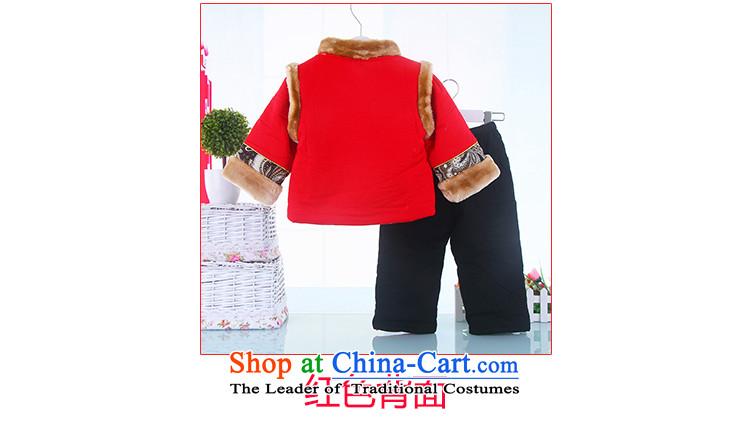 02fb60484 Tang Dynasty children infant winter coat boy pure cotton kit kids ...