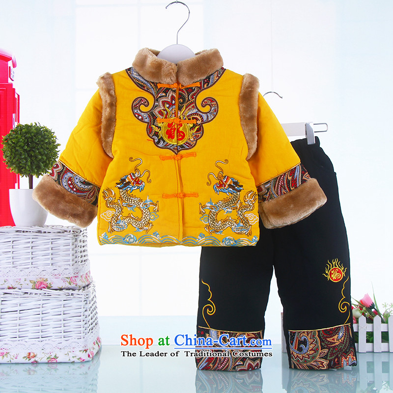 Tang Dynasty children infant winter coat boy pure cotton kit kids costume baby Thick Yellow 130 out of service