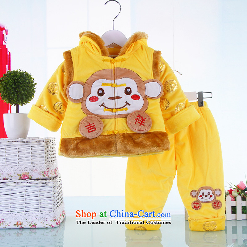 Men and women under the age of autumn and winter dresses baby boy cotton clothes kit children with tang cap kits Yellow90
