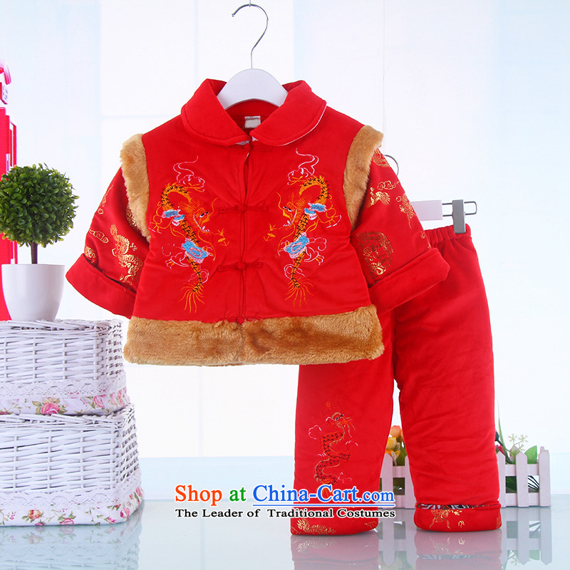 0-2 years old baby thick crystal Tang dynasty lint-free 3-piece set winter robe Kit 3 male baby autumn and winter coat Red80
