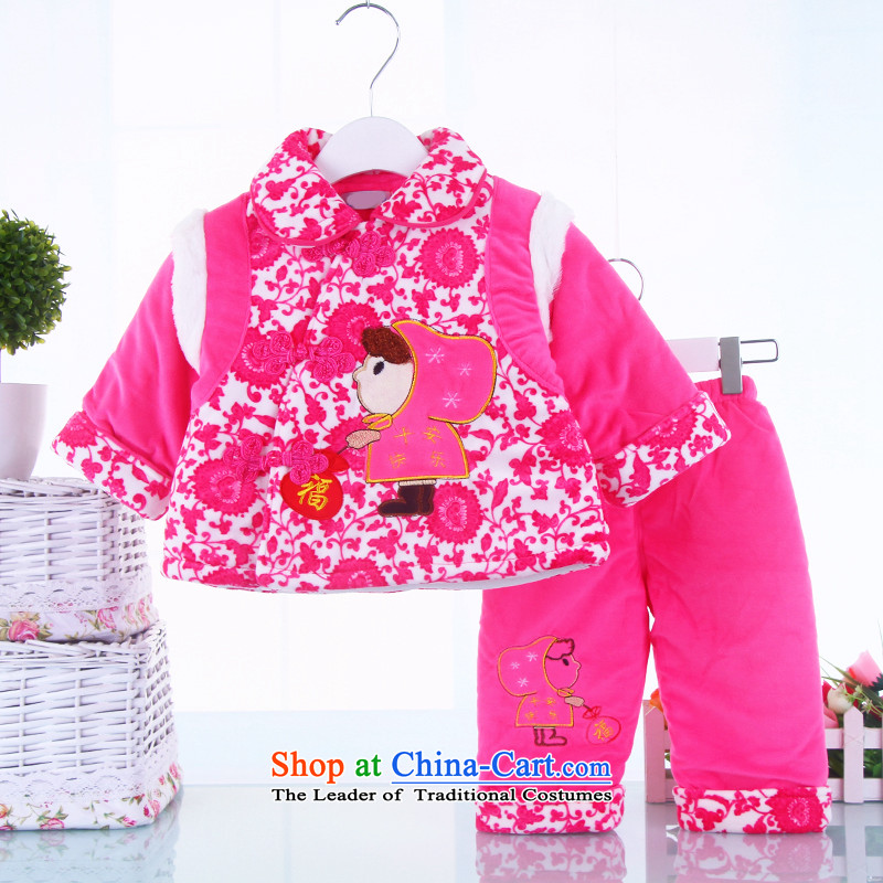 Your baby girl New Year baby Tang Dynasty Package 0-1-2-3-year-old girl thick cotton little girl infants winter clothing in Red聽80