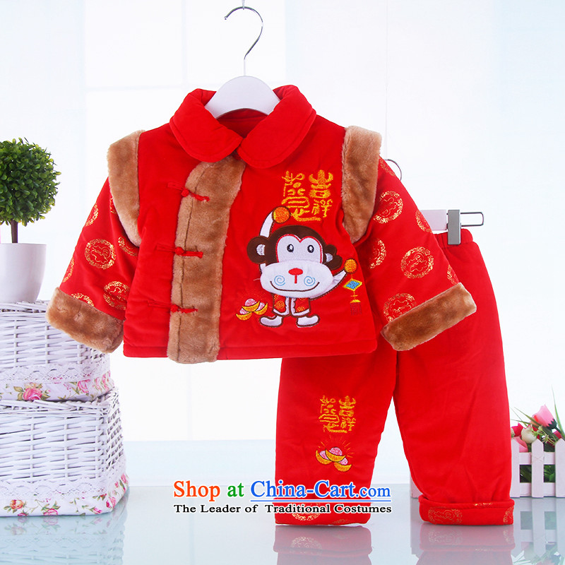 Tang Dynasty children New Year Infant robe thick cotton baby clothes goodies kit boys aged 0-1-2-3 winter clothing Red 80