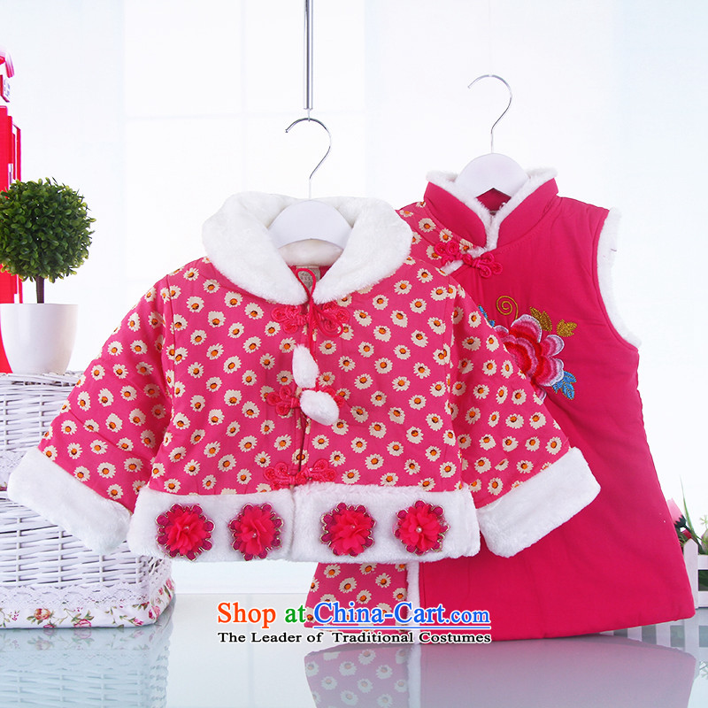 The baby girl winter cotton long-sleeved shawl folder cheongsam dress girls Chinese winter clothing thick Out & About Set in red110