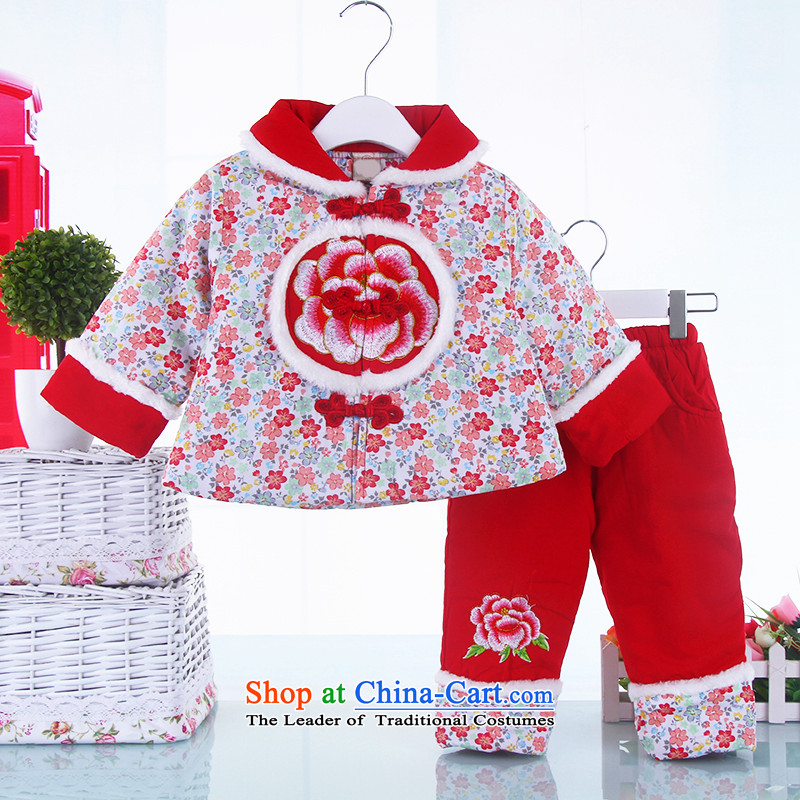 Tang Dynasty children Kit Traditional Chinese children Tang dynasty cotton linen tray clip girls robe thick Kit Red100