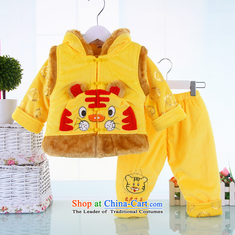 Winter Children Tang dynasty male children of three New Year Infant winter coats thick cotton clothing baby Kit Yellow 80