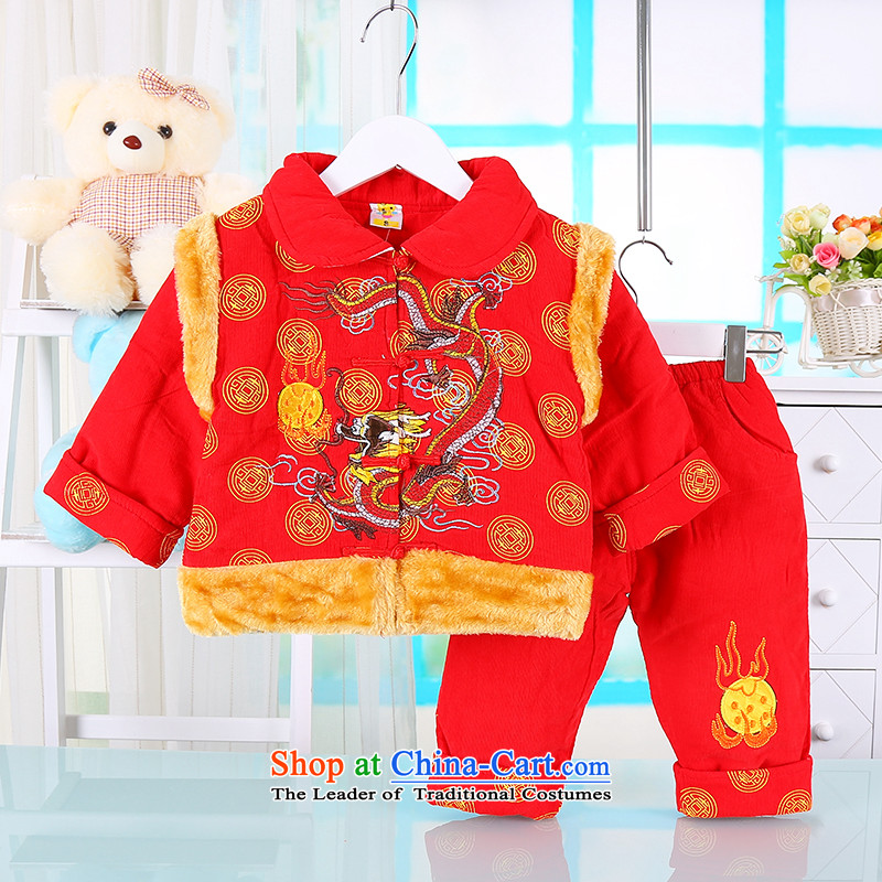 Baby Coat Kit Tang dynasty male children in children's New Year Two kits of infant and child for winter coats 7949 Thick Red 80