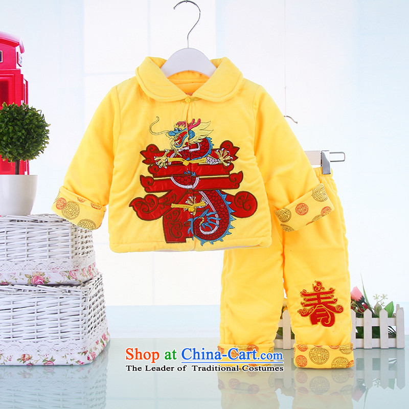 Infant Crystal Tang dynasty lint-free new baby Tang Dynasty Package New year-old thick service men and women's apparel for winter coat Tang dynasty yellow 100