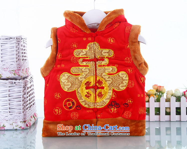 The new baby boy winter waistcoat three piece Tang dynasty thick infant Tang Dynasty Package robe New year red service age90 pictures, prices, brand platters! The elections are supplied in the national character of distribution, so action, buy now enjoy more preferential! As soon as possible.