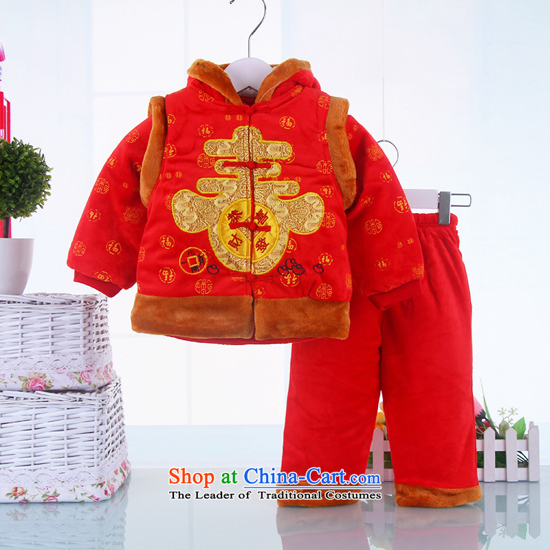 The new baby boy winter waistcoat three piece Tang dynasty thick infant Tang Dynasty Package robe New year red Service Age 90