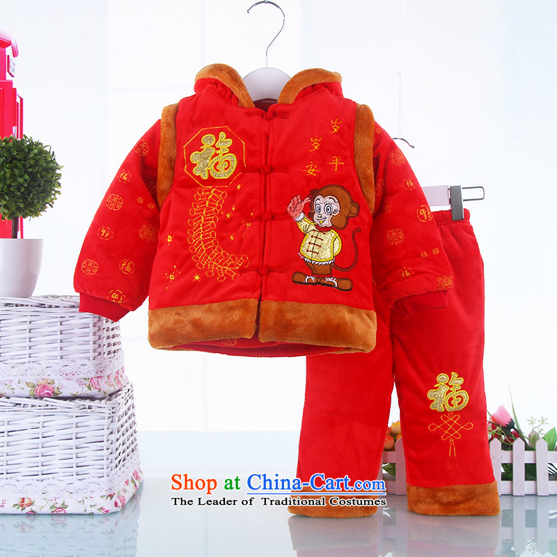 Tang Dynasty children's winter clothing baby boy Tang dynasty years winter thick cotton kids infant New Year Kit Red聽90