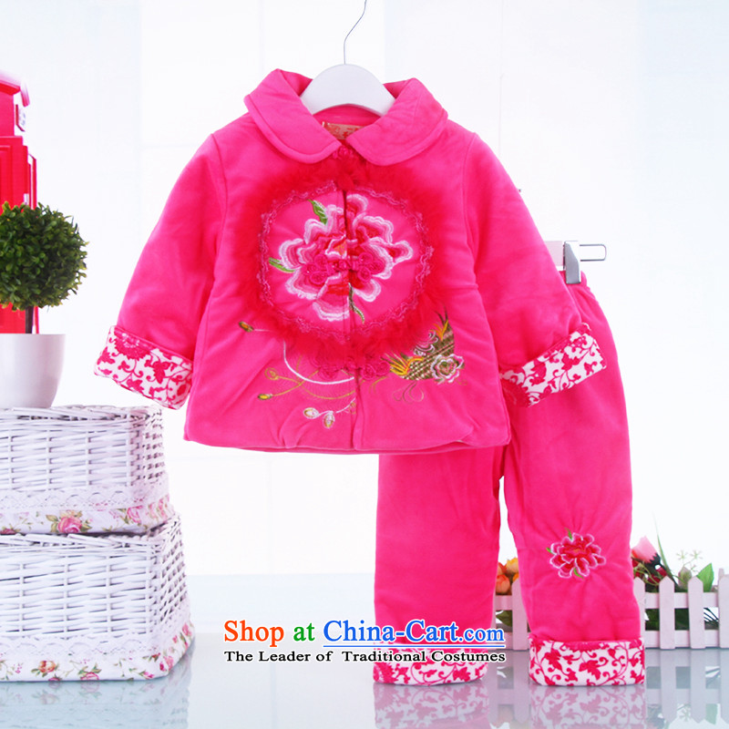 New Year of the girl child, extra thick winter female babies Tang dynasty jackets with a half-year-old baby girl children 0-1-2-3 replacing the red stripes 90