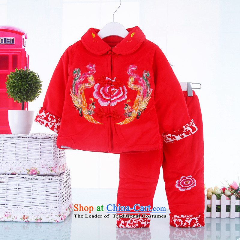 Tang Dynasty children girls with new year-old baby package for winter coat of children's wear infant goodies clothes Red 90