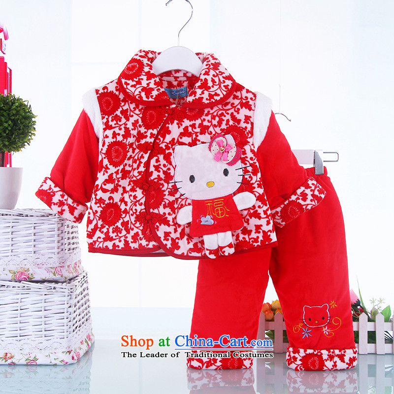 New Year infant children's wear cotton clothing Tang dynasty 2015 new girls thick winter clothing聽1-2-3-year-old child baby package Red聽80