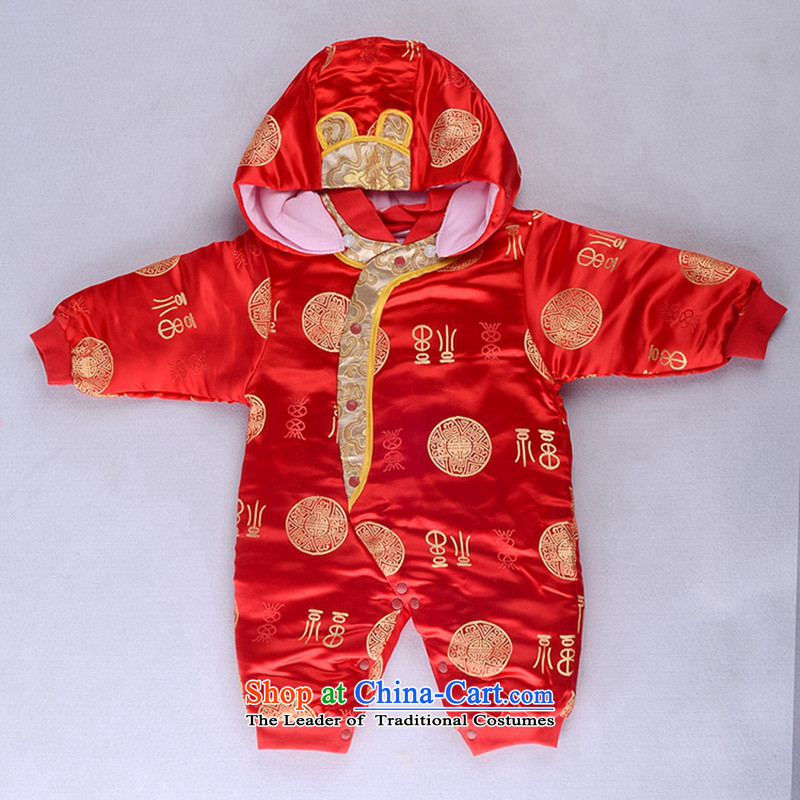 The new baby Doha Yi goodies for winter pure cotton baby Tang Dynasty Package the luckiest children dress Tang dynasty cotton clothes Wong ear money3-6 months