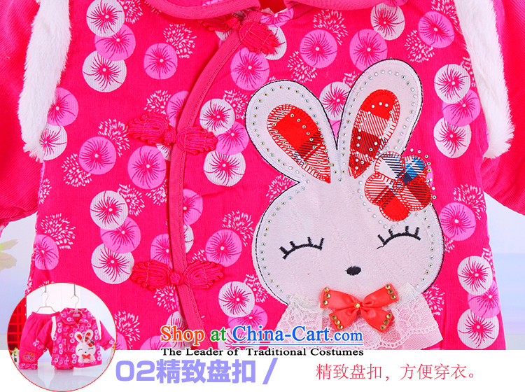 Infant Winter Package Your Baby clothing away warm clothing newborn girls clip cotton winter clothing 0-1-2 age-old baby Tang dynasty full moon dress gifts red 80 cm photo, prices, brand platters! The elections are supplied in the national character of distribution, so action, buy now enjoy more preferential! As soon as possible.
