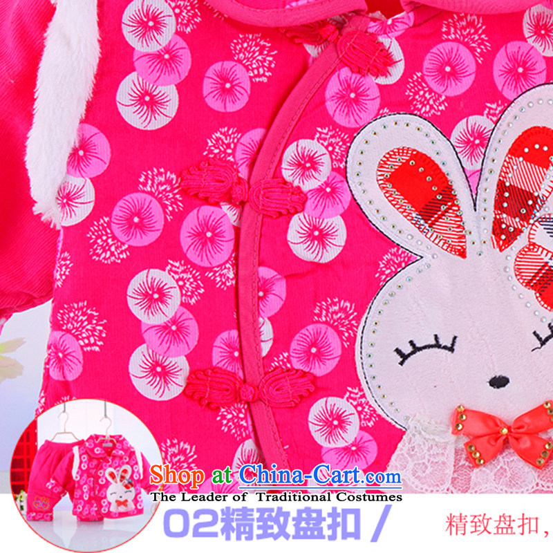 Infant Winter Package Your Baby clothing away warm clothing newborn girls clip cotton winter clothing 0-1-2 age-old baby Tang dynasty full moon dress gifts red 80cm, Bunnies Dodo xiaotuduoduo) , , , shopping on the Internet