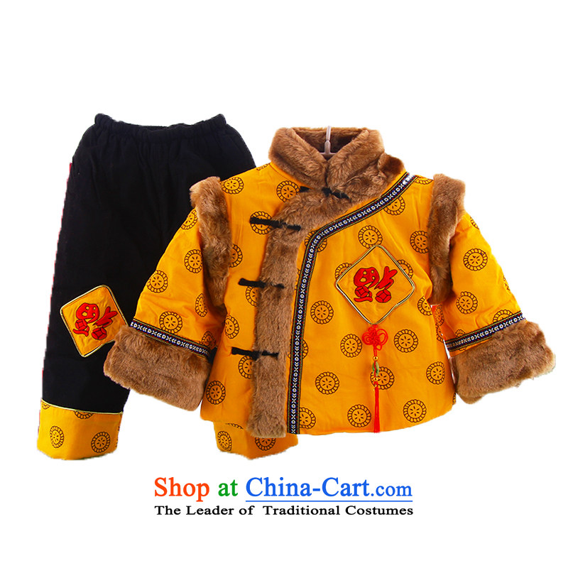 Tang Dynasty children package of autumn and winter infant winter clothing 1 baby age 2 years old half dress Baby clothing 3 thick 4 birthday dress coat two kits Yellow 100cm