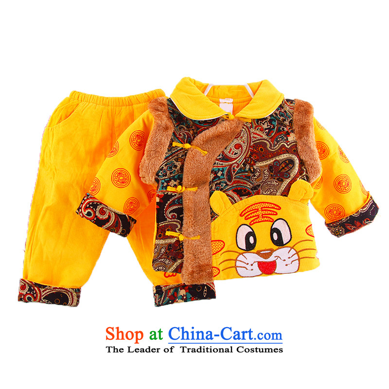 Infant Winter Package neonatal age 100 days dress China wind traditional Tang clamp unit two kits children's clothing new 2015 Yellow80 cm