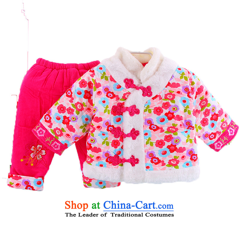 2015 girls winter clothing baby Tang dynasty dress children traditional feel will baby boy cotton coat out serving children new dress Warm two kits rose聽80 cm