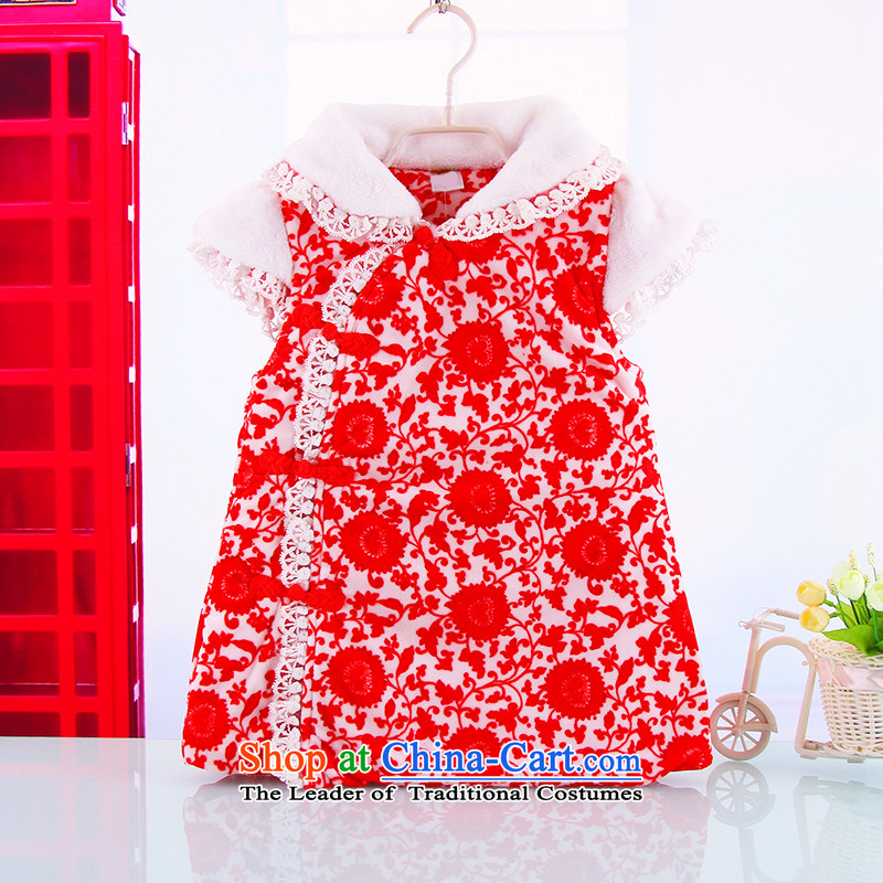 Tang Dynasty infant qipao infant winter clothing retro cheongsam dress large lapel girls 0-1-3 traditional clothing for girls aged performances showing the service birthday dress Red聽90cm