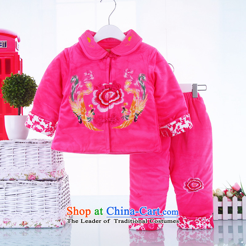 Tang Dynasty children's apparel girls winter clothing baby kit jacket coat goodies clothes infant new year with the Red 90