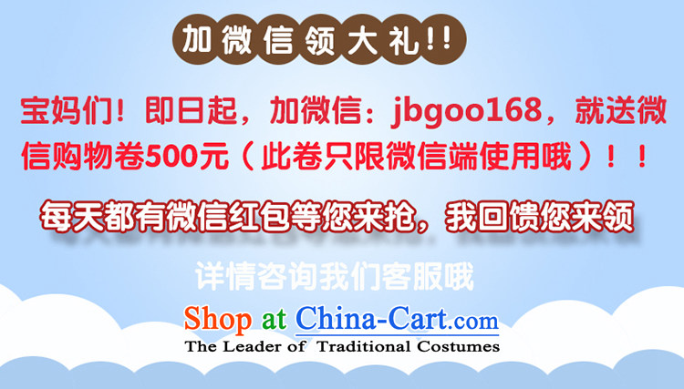 Tang Dynasty boy children for winter baby New Year with infant ãþòâ 0-1-2-3-4-5 Age Package for New Year's rompers red 130 pictures, prices, brand platters! The elections are supplied in the national character of distribution, so action, buy now enjoy more preferential! As soon as possible.